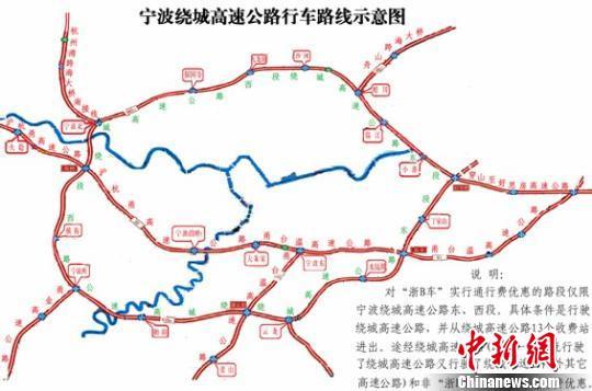 宁波绕城高速公路行车路线示意图。 林波 摄