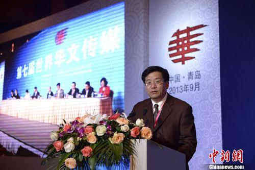 第七届世界华文传媒论坛发表《青岛宣言》