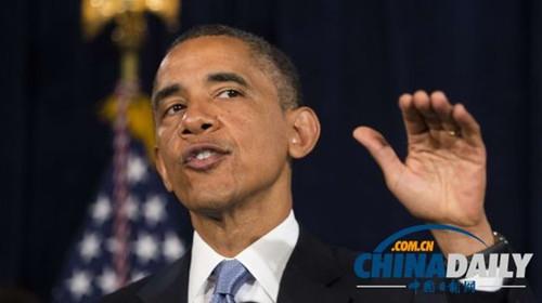 奥巴马:美放弃对叙动武不代表不会攻打伊朗