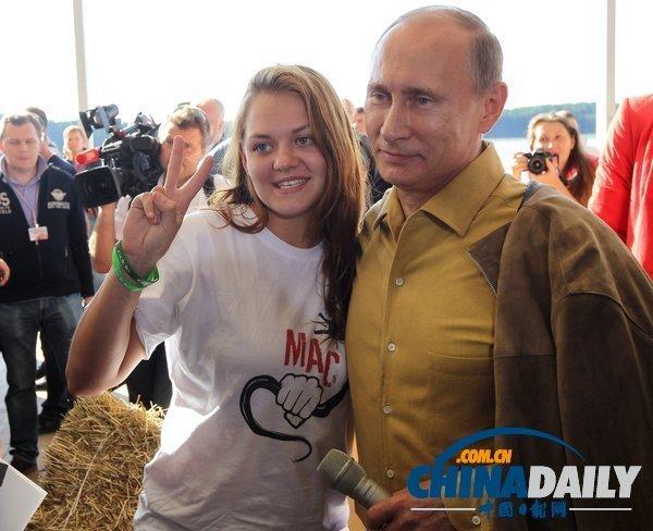 组图:普京参加俄罗斯论坛活动 备受女青年追捧