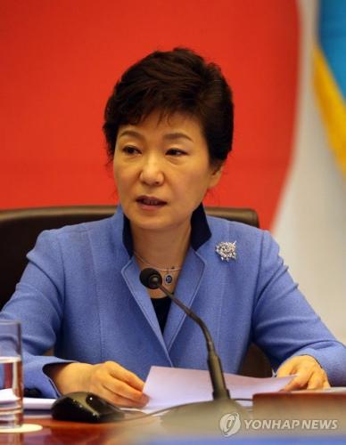 韩国将缩减养老金发放对象朴槿惠向国民道歉