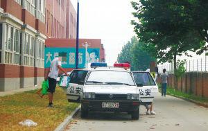女孩大学入学制式警车护驾三人为其鞍前马后(图)