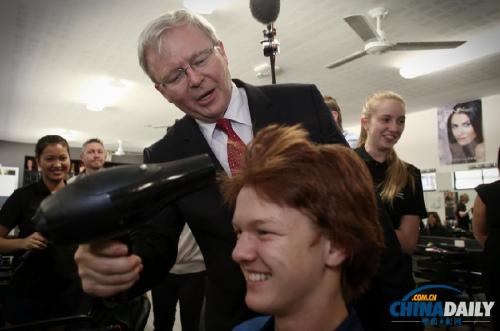 澳联邦选举压力大总理陆克文亲自为选民吹头发