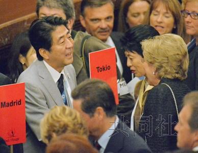 安倍抵达申奥会议现场与IOC委员接触力挺东京
