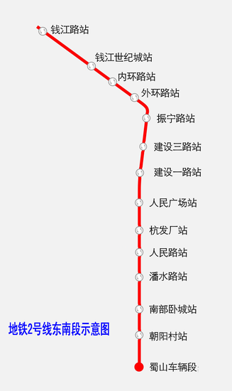 """杭州地铁2号线东南段""""轨通"""" 或明年6月底通车"""