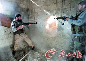 """美开始向叙反对派""""供武"""""""