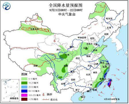 9月21日08时-21日08时全国降水量预报