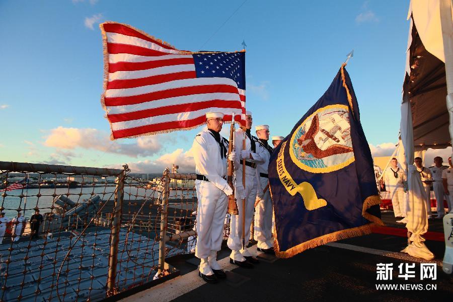 (国际)(7)中美海军官兵在夏威夷珍珠港开展军事文化交流活动