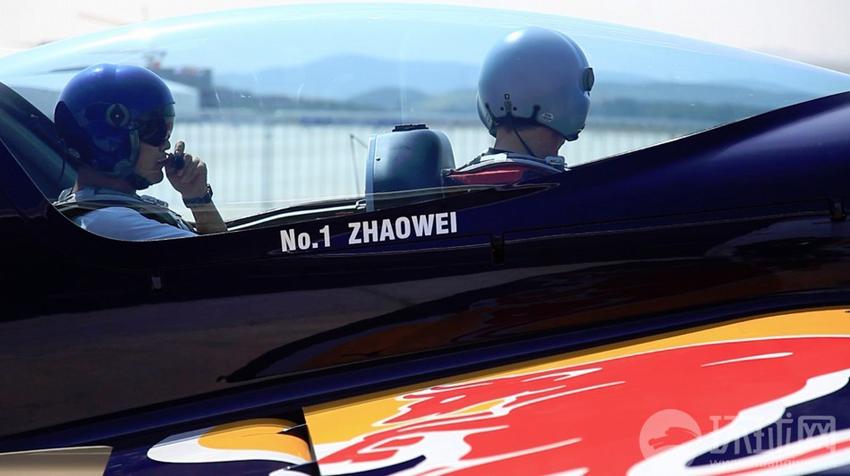 2013年9月16日,法库财湖机场,中国无限制级特技飞行第一人赵伟准备起飞。