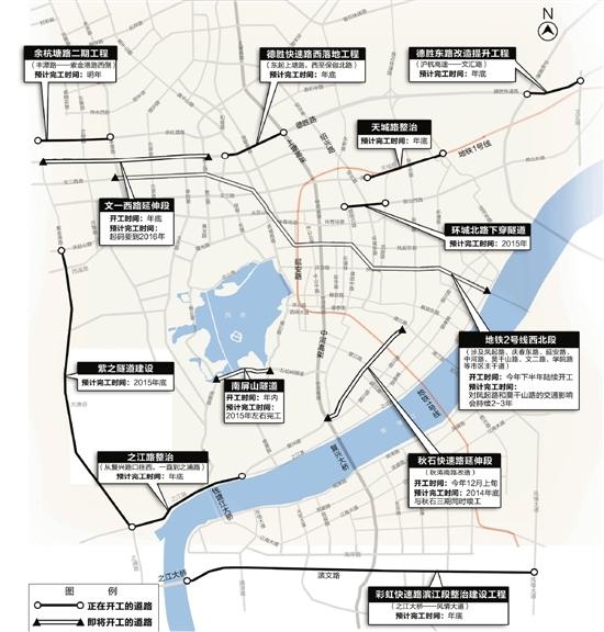 杭城施工地图