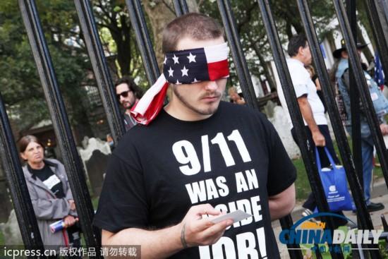 美国各地举行活动 纪念911恐怖袭击十二周年
