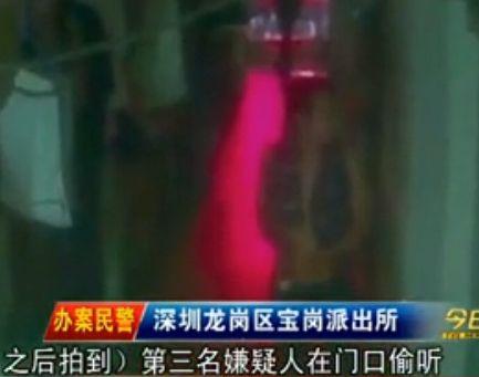 轮奸美少女战士_女遭男友设局轮奸监控视频曝光 警方:有预谋的强奸