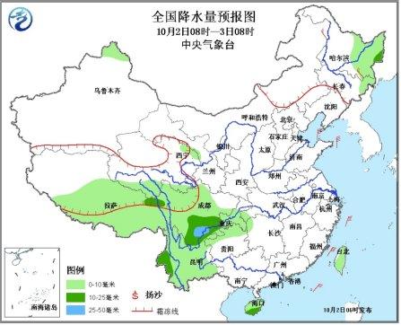 冷空气将影响中国多地东北局地降温达10℃以上