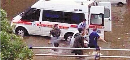苍南触电事故救援现场。(微博图片)