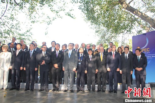 印尼APEC峰会部长级会议开幕 克里代奥巴马出席