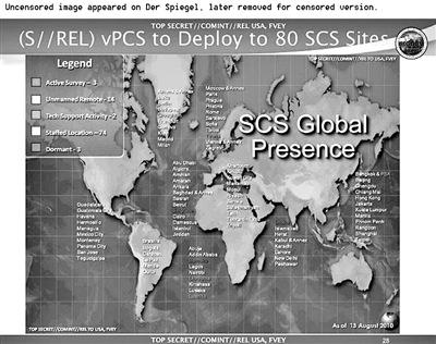 媒体曝美全球监听地图澳大利亚是美监听好伙伴