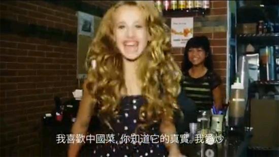 """美国12岁少女唱中餐赞歌被指新""""洗脑神曲"""""""