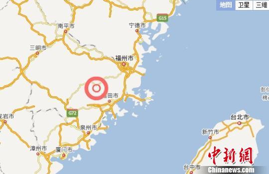 福建仙游县永泰县交界发4.3级地震多地有震感