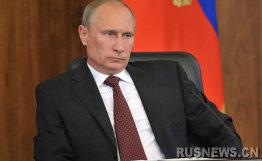 普京向俄公交车爆炸案遇难者亲友表示哀悼