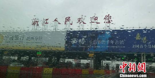 进入沪昆高速浙江段雨势较大但一路畅行 赵晔娇 摄