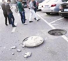 目击者说,窨井盖被弹起有半米高,所幸没有伤及路人(微博截图)。