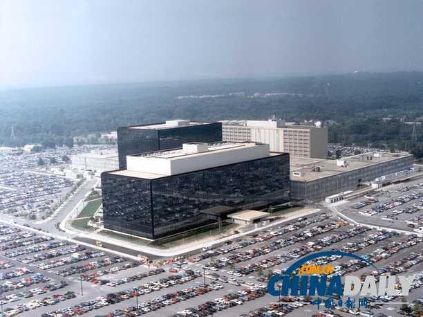 NSA全球搜集通讯录 一年超过2.5亿条