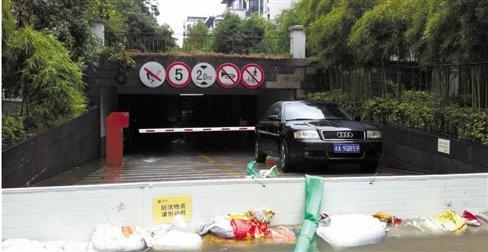 杭州:年前3车库地下小区被泡昨300车v年前逃亡踢脚线在室内设计中的图片