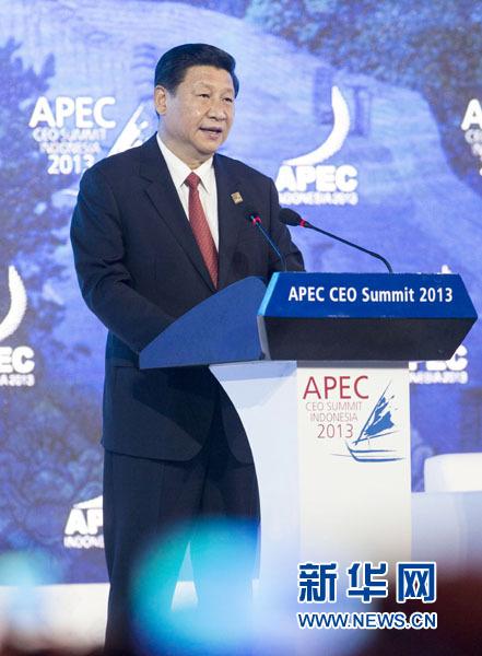 10月7日,国家主席习近平在印度尼西亚巴厘岛出席亚太经合组织工商领导人峰会,并发表《深化改革开放 共创美好亚太》的重要演讲。新华社记者 王晔 摄