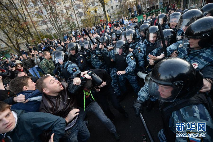 (XHDW)(2)莫斯科发生骚乱事件