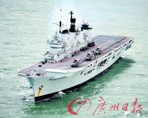 英国军方很差钱卖唯一航母未来3年无航母可用