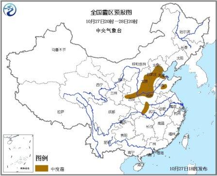 中央气象台发霾黄色预警京津等局地或有重度霾