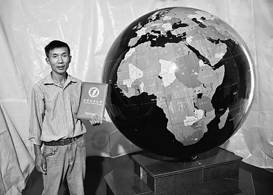 蔡胜利和他的地球仪。