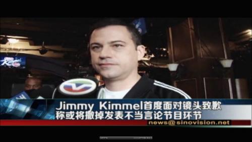 """美主持人面对华文媒体就""""杀光中国人""""言论致歉"""