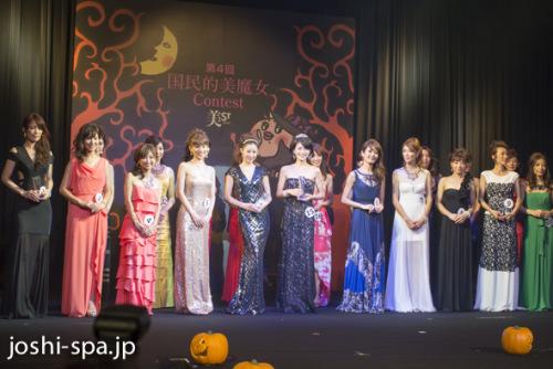 39岁女子当选日本年度美魔女分享美丽秘诀(图)