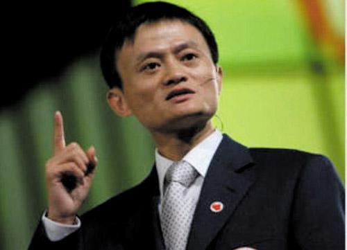 2013福布斯中国富豪榜第八位:阿里巴巴集团主席马云