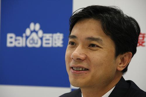 2013福布斯中国富豪榜第三位、胡润中国富豪榜排名第六:百度公司董事长兼首席执行官李彦宏