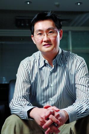2013福布斯中国富豪榜第五位、胡润榜第三位:董事会主席兼首席执行官马化腾