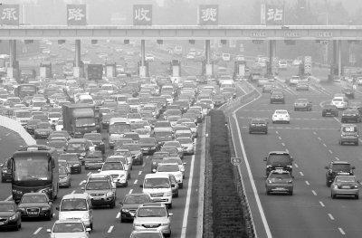 七省市雾霾京津冀较重 迎返程高峰八高速封路