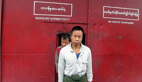 缅甸政府释放56名政治犯src=