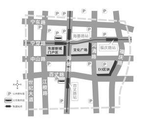 公示3处轨道交通站点位置