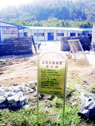 ②   图②为新建的过渡性板房学校。