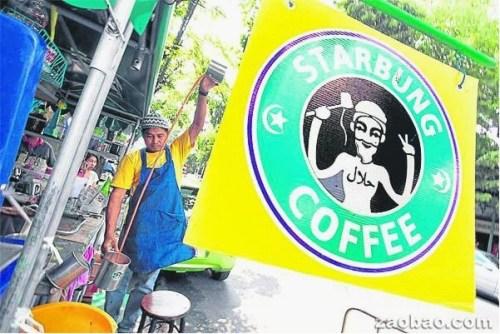 泰国咖啡摊主因招牌与星巴克标志雷同被起诉(图)