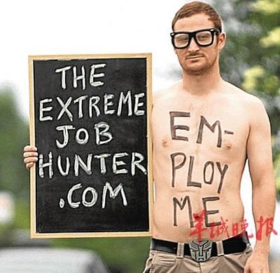 男子应征数百工作没有回音伯乐现身获经理职位