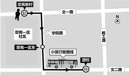 小男孩独自坐公交车去了幼儿园