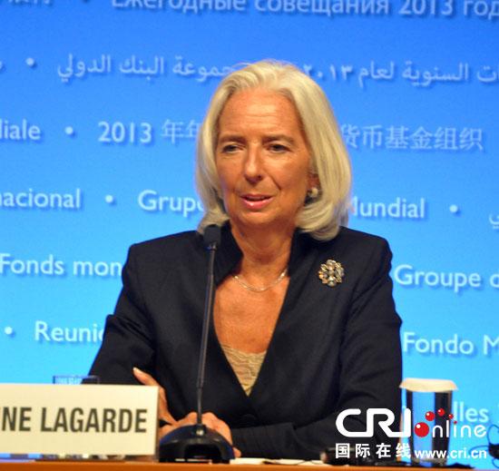 IMF总裁拉加德在华盛顿出席国际货币与金融委员会会议新闻发布会。摄影:张旭