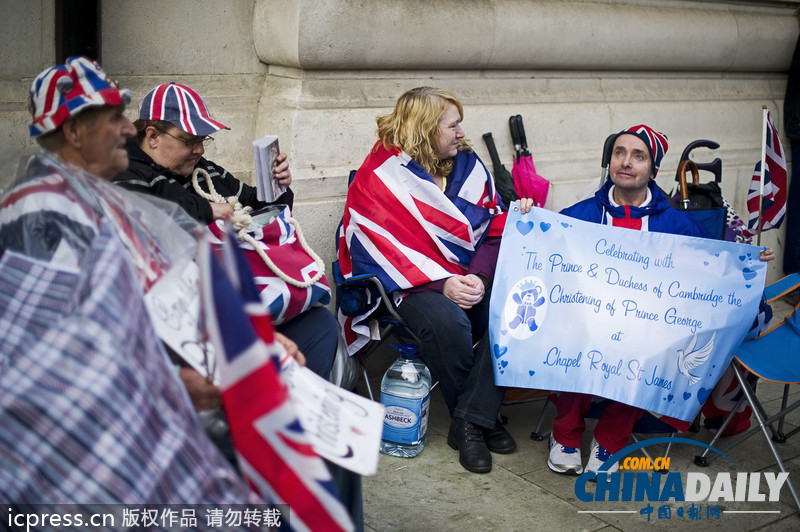 英国小王子乔治洗礼地点内部图片曝光 粉丝排队等仪式