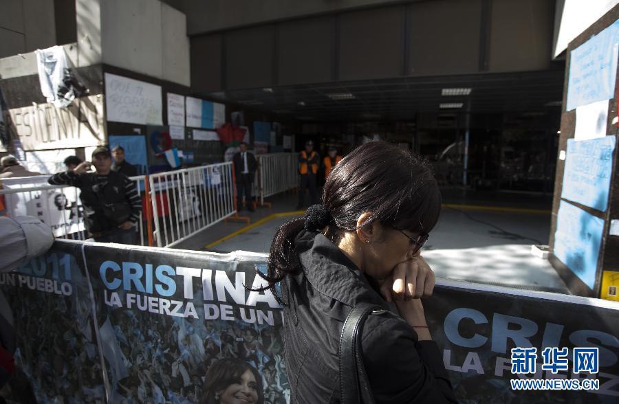(请以此说明为准)(国际)(3)阿根廷总统头部外科手术成功