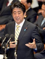 日本预算委员会开幕围绕核事故、TPP等论战