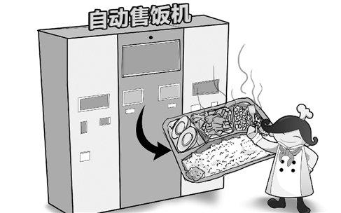 梁津铭/绘