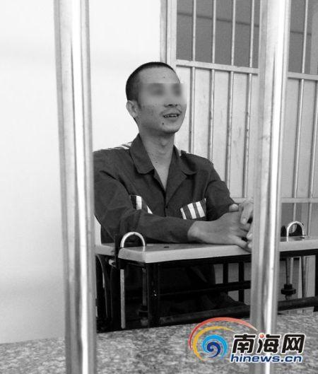 犯罪嫌疑人陈某牧